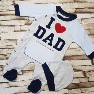 Φορμάκι I love Dad