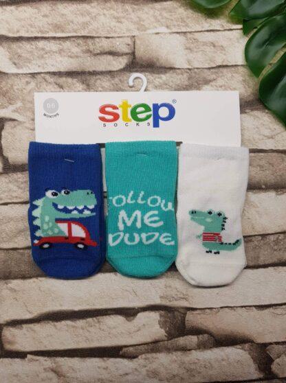 Κάλτσες 3άδα Κροκοδειλάκια Follow Me Dude