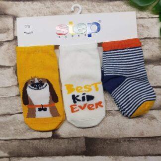 Κάλτσες 3άδα Σκυλάκι Best Kid Ever