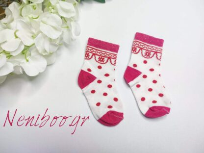 Κάλτσες Πουά & Σχεδιάκια