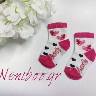 Κάλτσες Pink Καρδούλες Πεταλούδες
