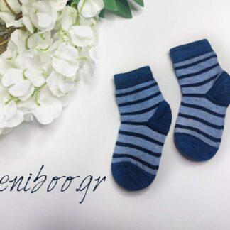 Κάλτσες Ριγέ - 3Χ