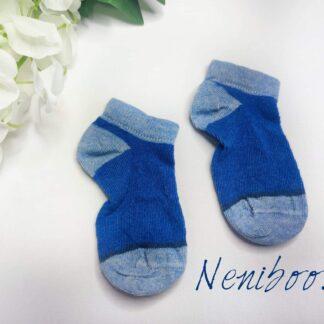 Κάλτσες Ριγέ - 1/2Χ