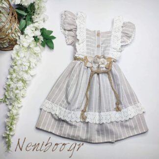 Φόρεμα Μπεζ Λευκό Με Δανδελένειες Λεπτομέρειε