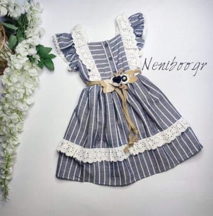 Φόρεμα Μπλε Λευκό Με Δανδελένειες Λεπτομέρειε