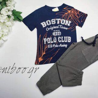 Σετ Μπλούζα Παντελόνι Boston