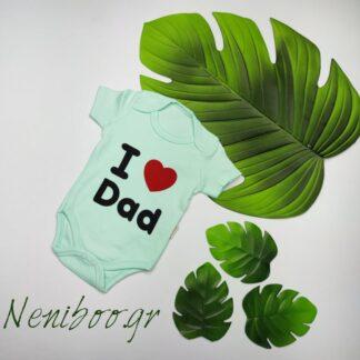 Ζιπουνάκι  I Love Dad Μέντα