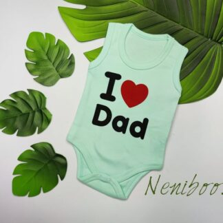 Ζιπουνάκι  I Love Dad Μέντα Αμάνικο