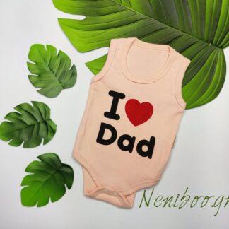 Ζιπουνάκι  I Love Dad Σομόν Αμάνικο