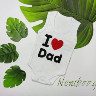 Ζιπουνάκι  I Love Dad Λευκό Αμάνικο