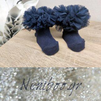 Κάλτσες Με Τούλι Μπλε