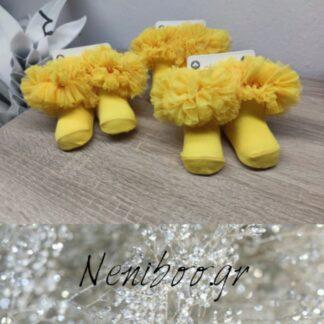 Κάλτσες Με Τούλι Κιτρινο Newborn