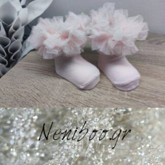 Κάλτσες Με Τούλι Ροζ