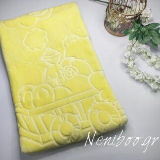 Κουβέρτα Βελουτέ Κίτρινη Με Αρκουδάκι