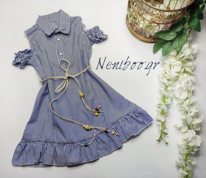 Φορεματάκι Με Περλίτσες