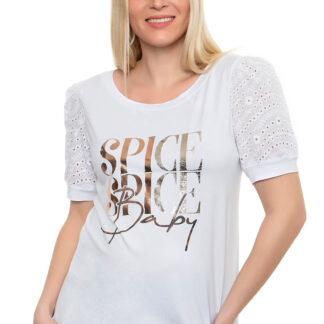 Μπλούζα Silky Λευκή Με Κηπούρ Μανίκια
