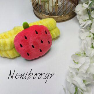 Κορδέλα Κίτρινη Με 3D Φράουλα