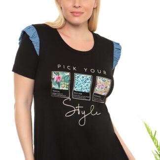 Μπλούζα Silky Pick Your Style