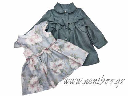 Σετ Βεραμάν Παλτό & Φόρεμα