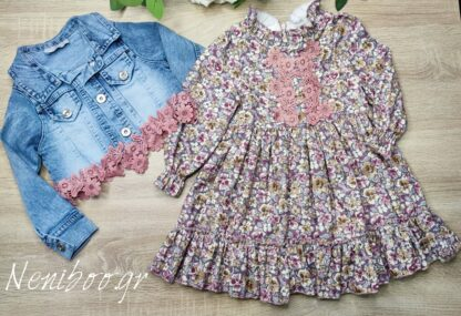 Σετ Τζιν Μπουφάν Floral Φόρεμα