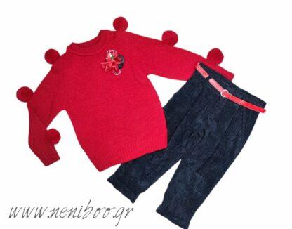 Σετ Μπλούζα Πλεκτή Κόκκινη Παντελόνι Μαύρο