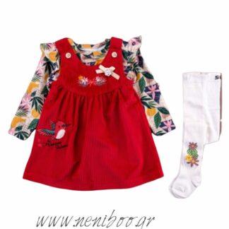 Σετ Ολόσωμο Φόρεμα με Μπλούζα Tropical