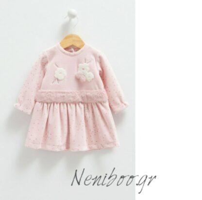 Φορεματάκι Ροζ-Πουά Με Κεντητά Σχεδιάκια