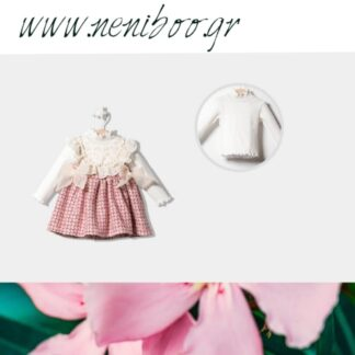 Σετ Φορεματάκι Μπλούζα Με Βολάν & Κορδέλε