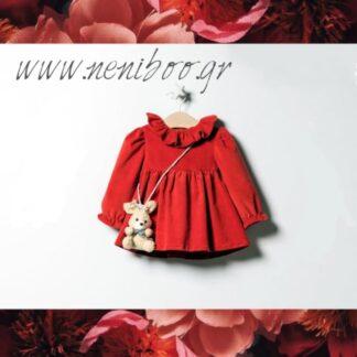 Φορεματάκι Με Κρεμαστό Αρκουδάκι