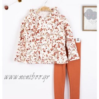 Σετ Φόρμες Μπλούζα Με Κουκούλα Παντελόνι Day'