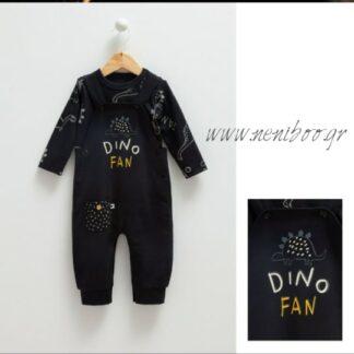 Φορμάκι Dino Fan
