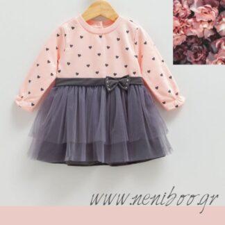 Φορεματάκι Με Καρδούλες & Τούλι