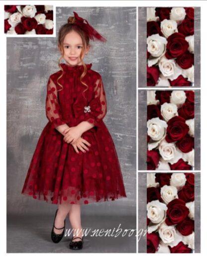 Φόρεμα Μπορντό Πουά Με Καρφίτσες Με Κρύσταλλα