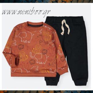 Σετ Φόρμες Μπλούζα Παντελόνι Με Ζωάκια