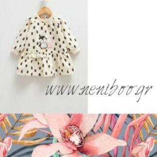 Φορεματάκι Μπεζ-Πουά Με πιγκουινάκια