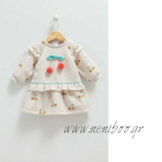 Φορεματάκι Με Κερασάκια Μπεζ