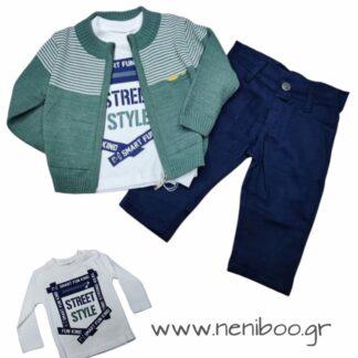Σετ Ζακέτα Μπλουζάκι Street Style Παντελόνι