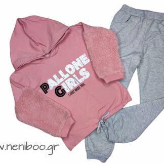 Σετ Φόρμες Μπλούζα Ροζ  Pallone Girls Παντελό