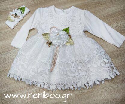 Φορεματάκι Δανδελένιο Με Κορδέλα