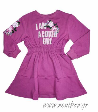 Φορεματάκι Φουξ I Am A Cover Girl