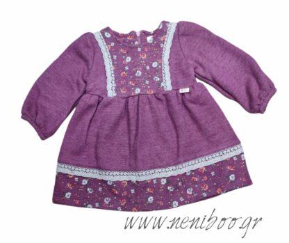 Φορεματάκι Φουξ-Φλοράλ