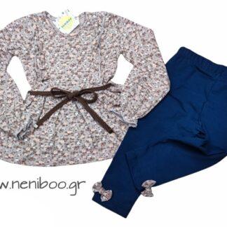 Σετ Μπλουζοφόρεμα Φλοράλ Με παντελόνι