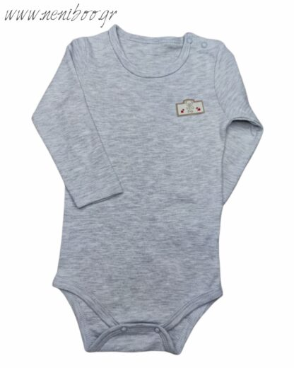 Ζιπουνάκι Γκρι Veo Baby