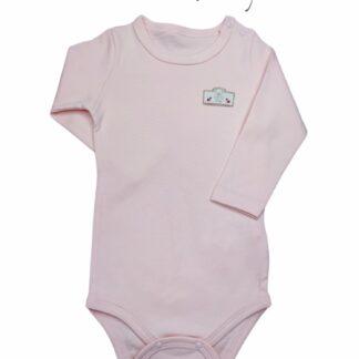 Ζιπουνάκι Σομόν Veo Baby