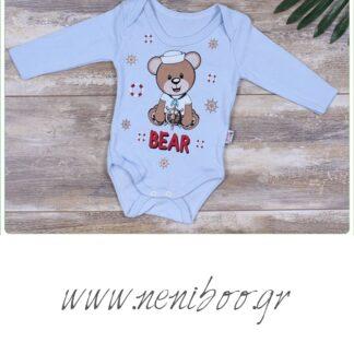 Ζιπουνάκι Σιέλ Bear