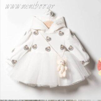 Φορεματάκι Λευκό Με Αρκουδάκια Τούλινο