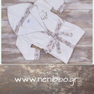 Μπουρνούζι Λευκό Με Αστεράκια