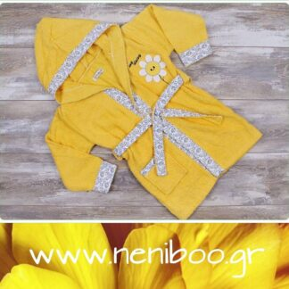 Μπουρνούζι Κίτρινο My Daisy