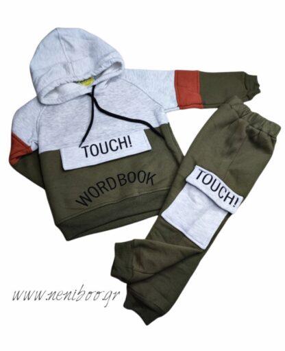 Σετ Φόρμες Μπλούζα Touch Wordbook Παντελόνι