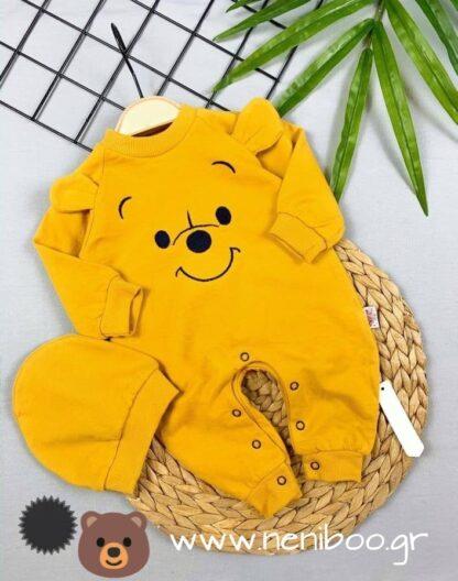 Φορμάκι Κίτρινο Winnie Με Σκουφάκι
